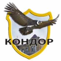 "Охранное Агентство ""КОНДОР"""