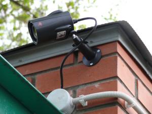 Монтаж охранной и пожарной сигнализации.  Обслуживание охранной и пожарной сигнализаций.